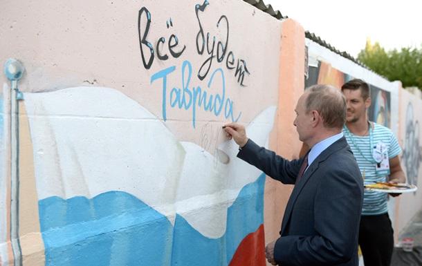 Путін знову відвідає Крим