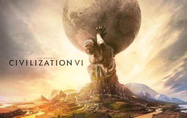 Вышел трейлер к продолжению культовой игры Цивилизация