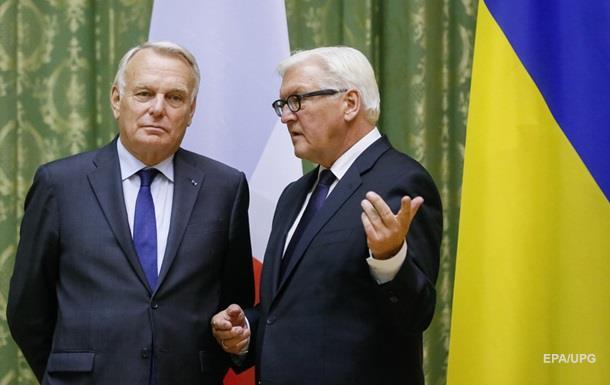 Неприятный разговор. Чего хочет ЕС для Донбасса