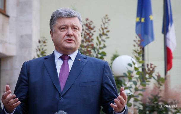 Порошенко ответил на требования ЕС по Донбассу