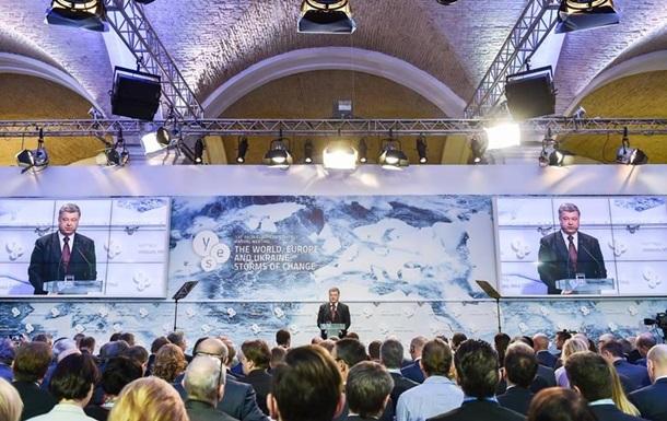Порошенко: Киеву не нужны от Европы оружие и деньги