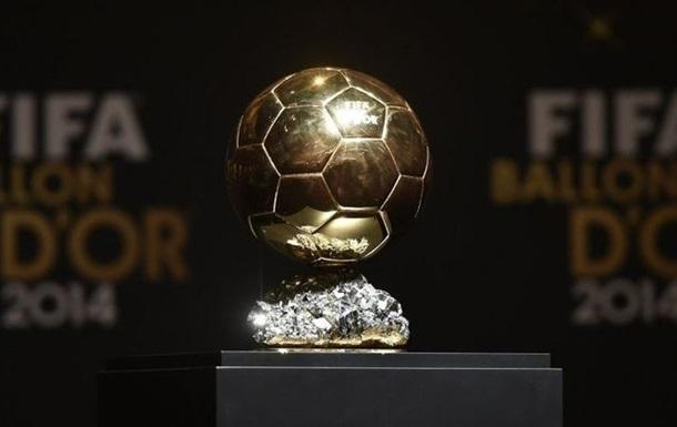 France Football віднині не буде партнером ФІФА на врученні Золотого м яча