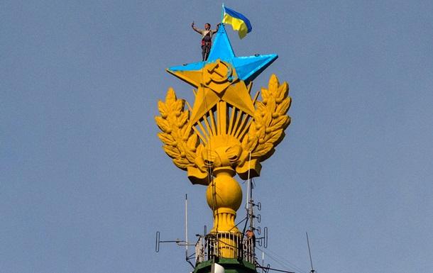 Фигуранты дела о покраске звезды в Москве отсудили два миллиона