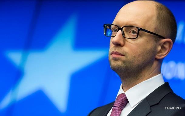 Яценюк: Транші МВФ - це інструмент стабілізації