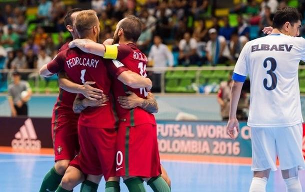 Футзал. ЧС-2016. Португалія, Колумбія і Росія здобувають путівки у плей-офф