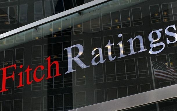 Fitch понизило рейтинг Киева