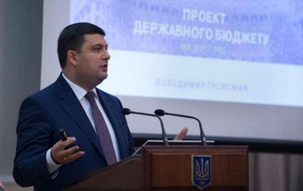 В проект бюджета заложены средства от спецконфискации экс-чиновников
