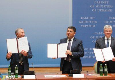 Тристороння угода між урядом, роботодавцями та профспілками нелегітимна! (анонс)