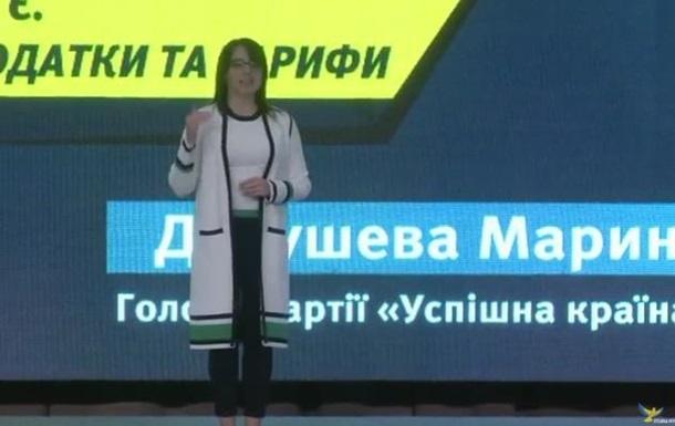 В Киеве презентовали проект альтернативного налогового кодекса