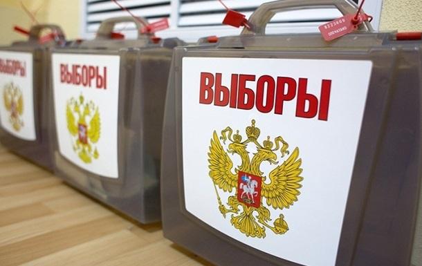 У Росії стартували вибори до Держдуми