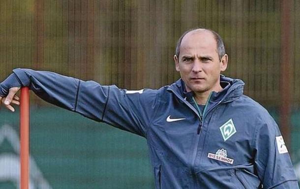 Клуб Бундеслиги уволил украинского тренера