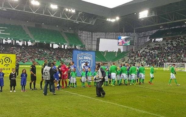 Ліга 1. Сент-Етьєн вириває перемогу на останній хвилині