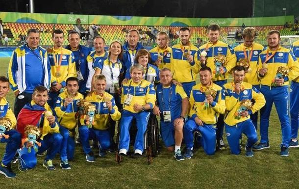 Паралімпійські ігри. Україна завершує змагання на третьому місці