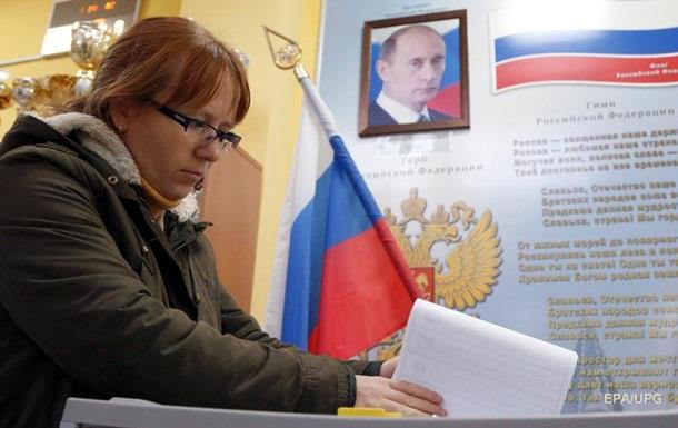 Freedom House: Вибори в Думу в Криму нелегітимні