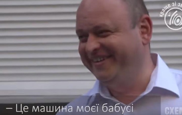 Луценко уволит прокурора за  бабушкин автомобиль