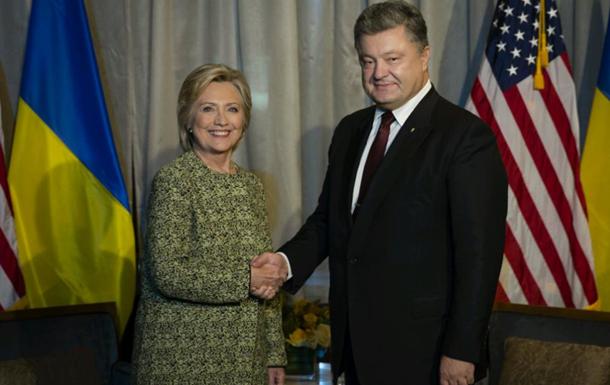 Порошенко зустрівся з Хіларі Клінтон