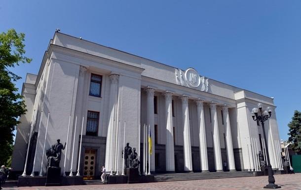 Украина не признает новый состав Госдумы РФ