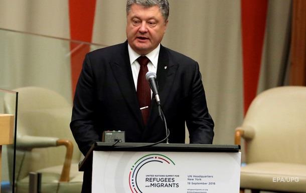 Підсумки 20 вересня: Порошенко в ООН, удар в Сирії