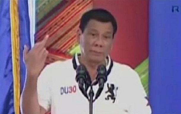 Президент Филиппин показал Евросоюзу средний палец