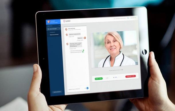 В Украине начал работу первый сервис врачебных видеоконсультаций