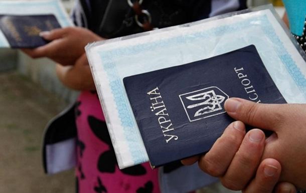 В Украине 1,7 млн переселенцев - Минсоцполитики