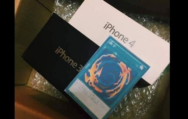Китаянка стала жертвой троллинга из-за iPhone 7