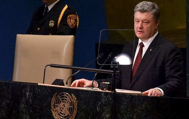 Порошенко призвал ООН не признавать выборы в Крыму