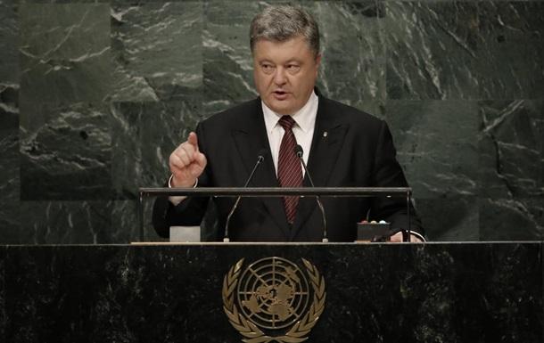 Порошенко: США провели разведку на Донбассе