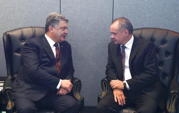 Порошенко зустрівся з президентом Словаччини
