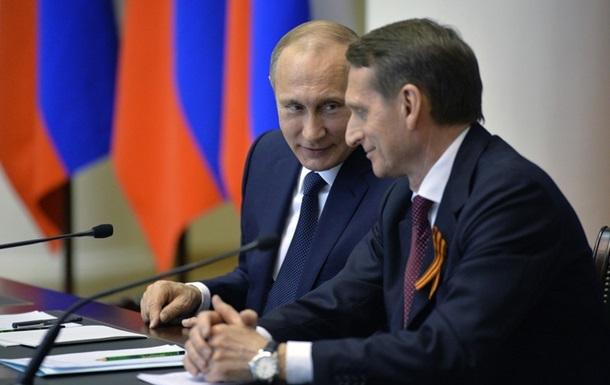 Путин назначил Нарышкина главой внешней разведки