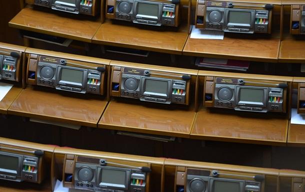 Рада прийняла закон про держпідтримку кіно за рахунок операторів лотерей