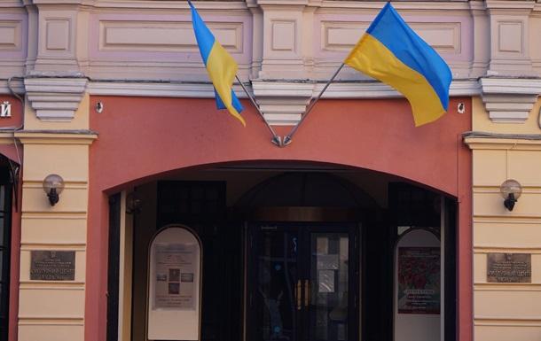 Київ спростовує захоплення Культурного центру України в Москві