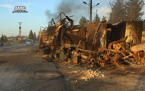 Bellingcat: Гумконвой в Сирии обстреляли российскими бомбами