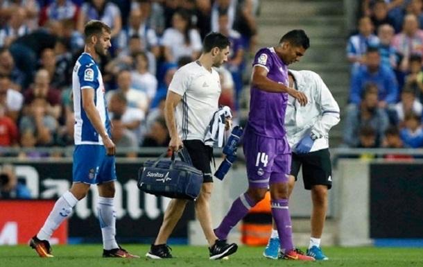 У півзахисника Реала перелом малогомілкової кістки