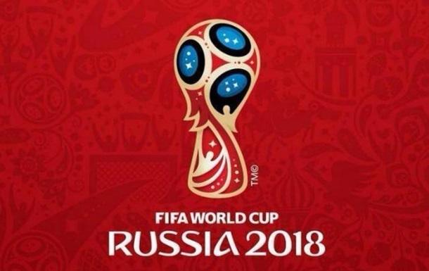 ФІФА починає голосування за талісман ЧС-2018
