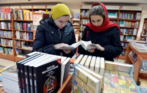 Импорт книг из России упал в десять раз