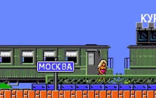 Ролик  Шмарио  о путане в Москве стал хитом