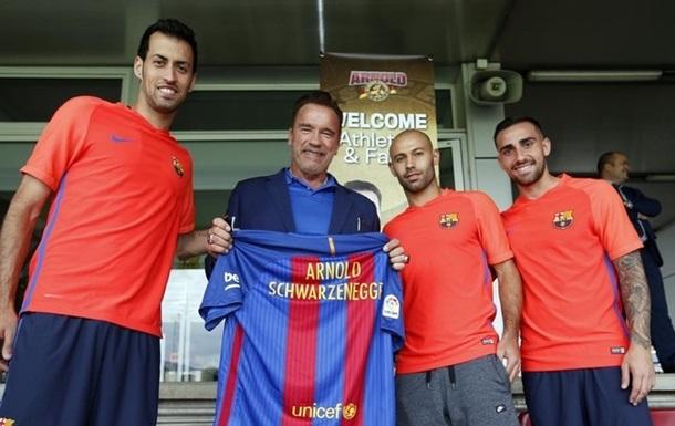 Шварценеггер посетил тренировку Барселоны