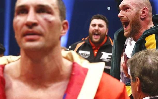 Бій Кличко-Ф юрі знову під загрозою зриву