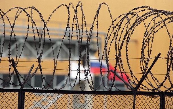 Дождались. Для крымчан построят новые СИЗО.