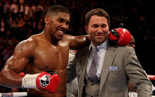 Промоутер:  Фьюри больше никогда не будет боксировать
