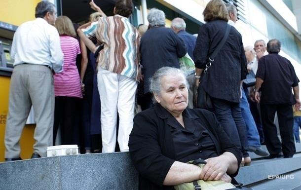 Влада розповіла, як буде осучаснювати пенсії