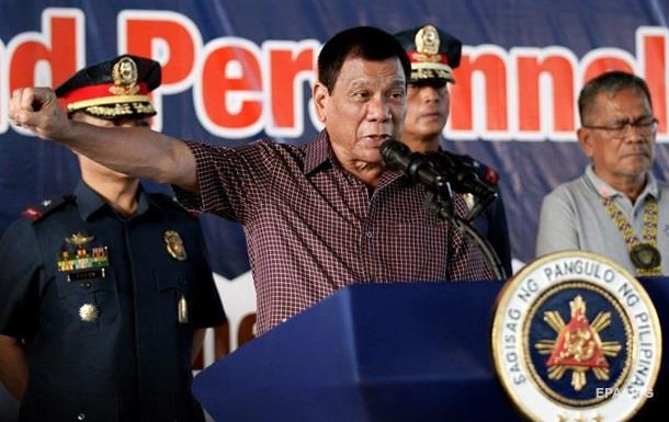 Президент Філіппін вирішив скласти союз із РФ і Китаєм