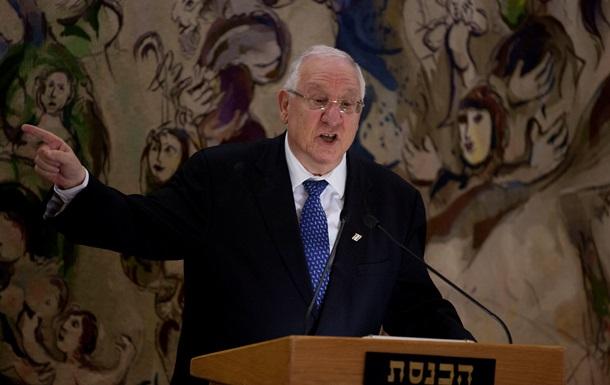Президент Израиля в Раде обвинил ОУН в Холокосте