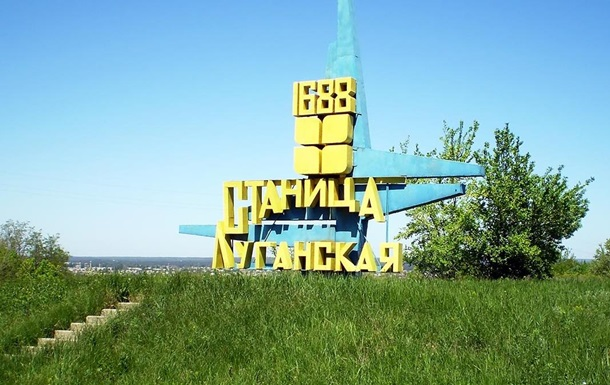 Марчук опроверг потерю Станицы Луганской