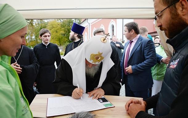 Патріарх Кирило підписав звернення за заборону абортів в Росії
