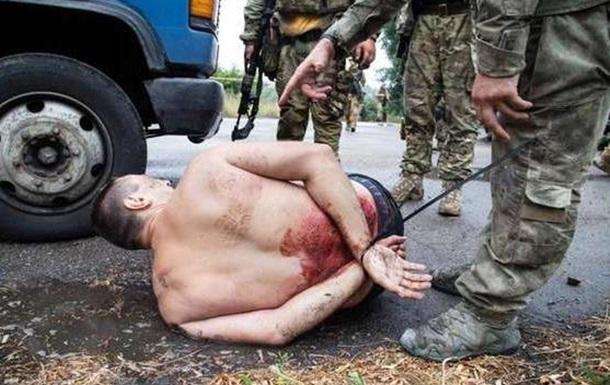 Доклад ООН по правам человека на Украине