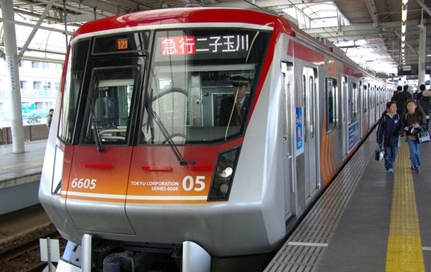 Токійське метро зазнало газової атаки - ЗМІ