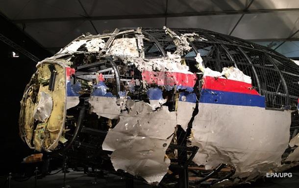 Объявление результатов расследования MH17. Онлайн
