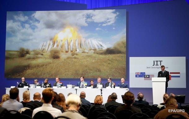 Розслідування щодо MH17 подовжили до 2018 року
